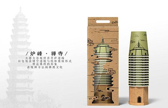 """我校学生斩获绍兴市文化创意产品设计大赛""""阳明奖"""""""
